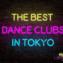 Top 5 Dance Clubs in Tokyo