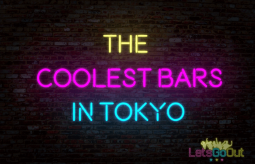 coolest-bars-in-tokyo