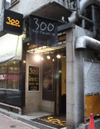 300 Bar