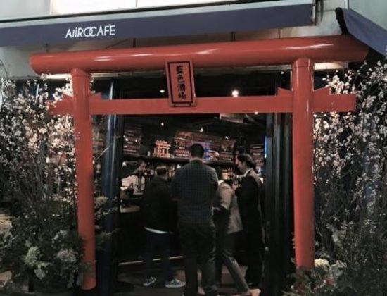 AiiRO Café