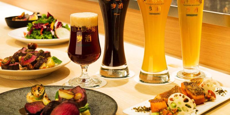 Beer Bar Fujizakura