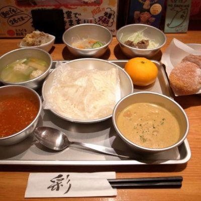 Brasserie Kyushoku Toban