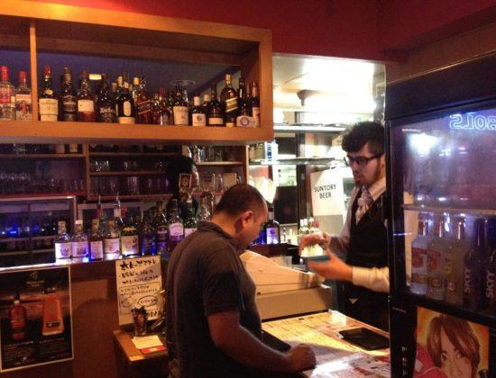 Genka Bar
