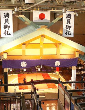 Hananomai Ryougoku