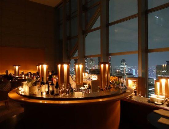 Peak Lounge and Bar