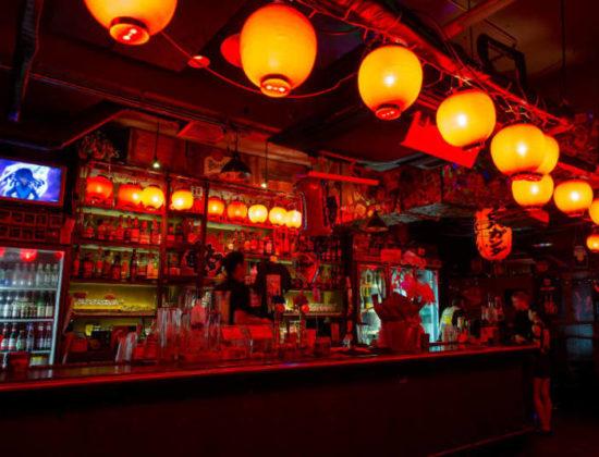 Shot Bar PROPAGANDA