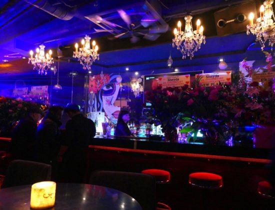 Sheyda Bar