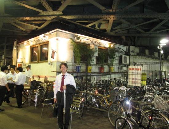 Shimbashi Dry-Dock