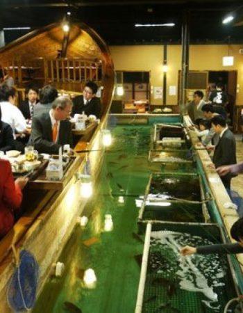 Zauo Tokyo Fishing Restaurant