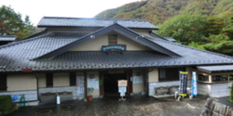 Kinugawa koen Iwaburo