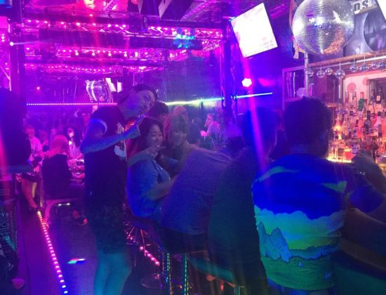 Grandslam – LGTB Osaka Gay Bar