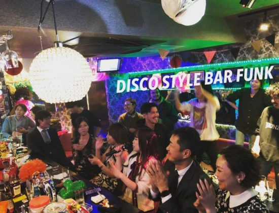 Disco Style Bar Funk