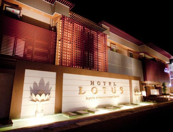Lotus Hotel & Spa
