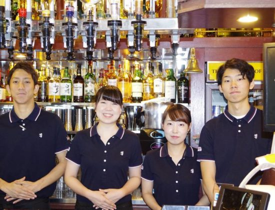 British Pub Shinsaibashi