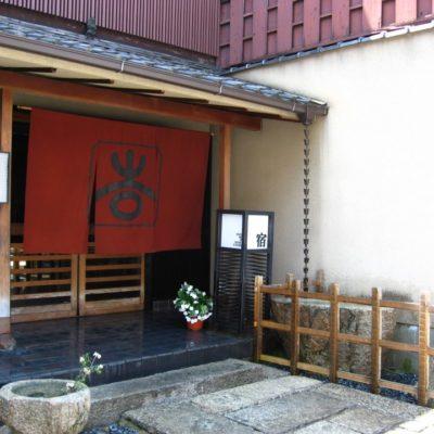 Ryokan Gion Yoshiima