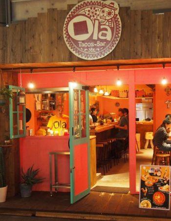 Mexican Ola Tacos Bar