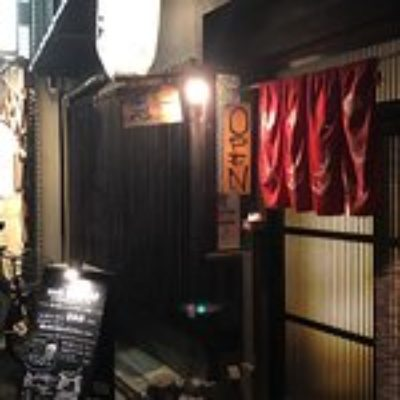 Shishin Samurai Cafe & Bar