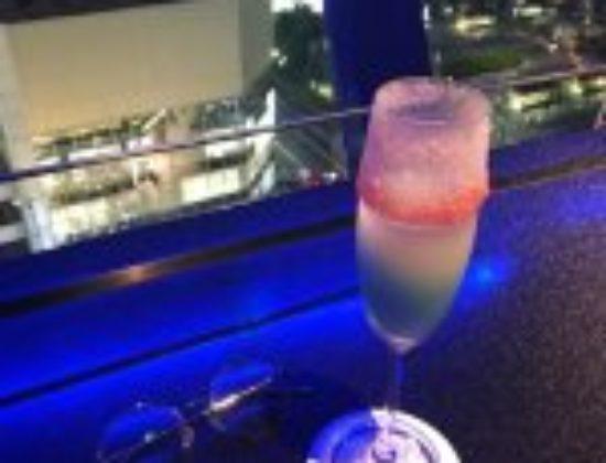 Sky Lounge Kuu