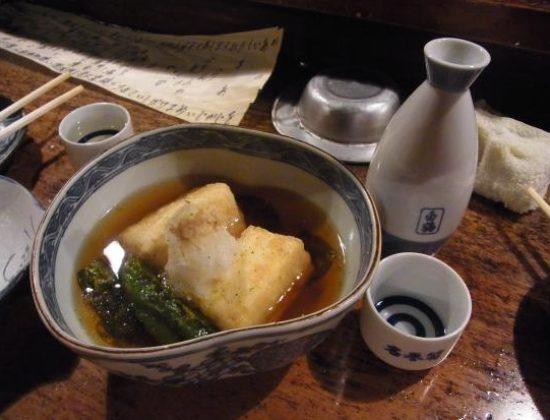 Akagakiya
