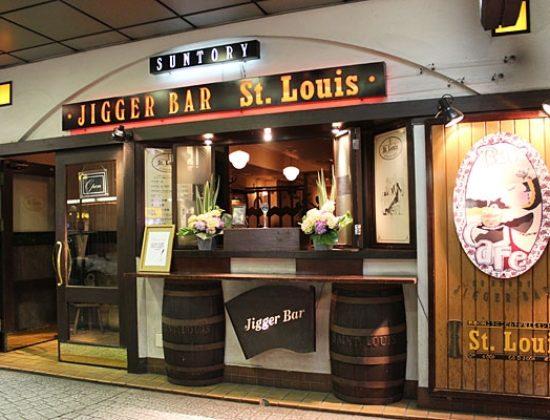 Suntory Jigger Bar St. Louis