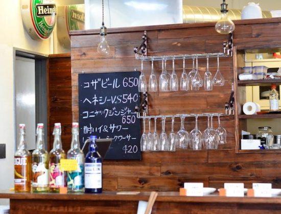Koza Brewing Okinawa
