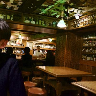 London-Ya Bar