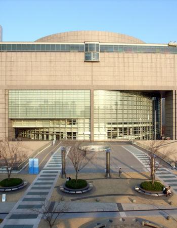 Aichi Arts Center