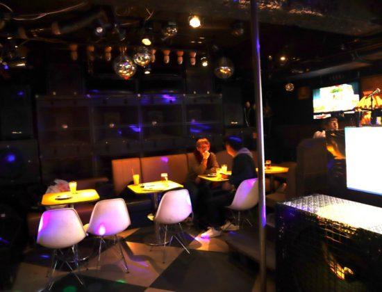 Bar Locotonte