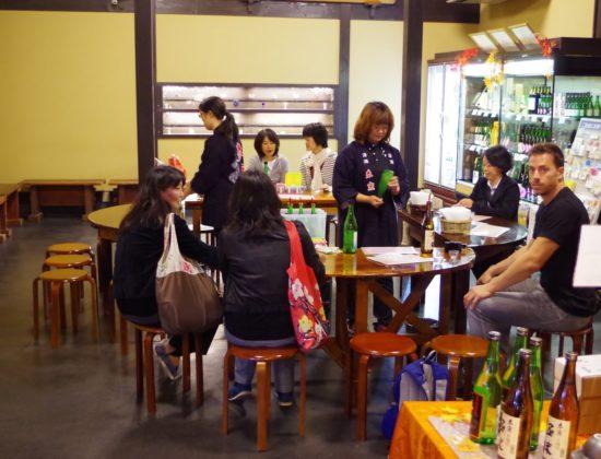Harushika Sake Brewery