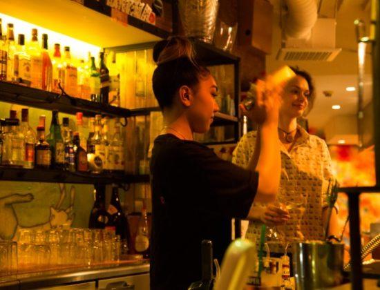 International Bar IZNT