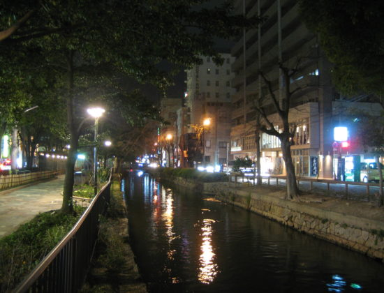 Nishigawa Canal