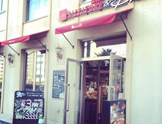 Salvatore Cuomo & Bar Susukino