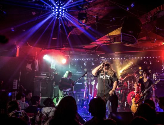 Rock Bar Bauhaus Roppongi
